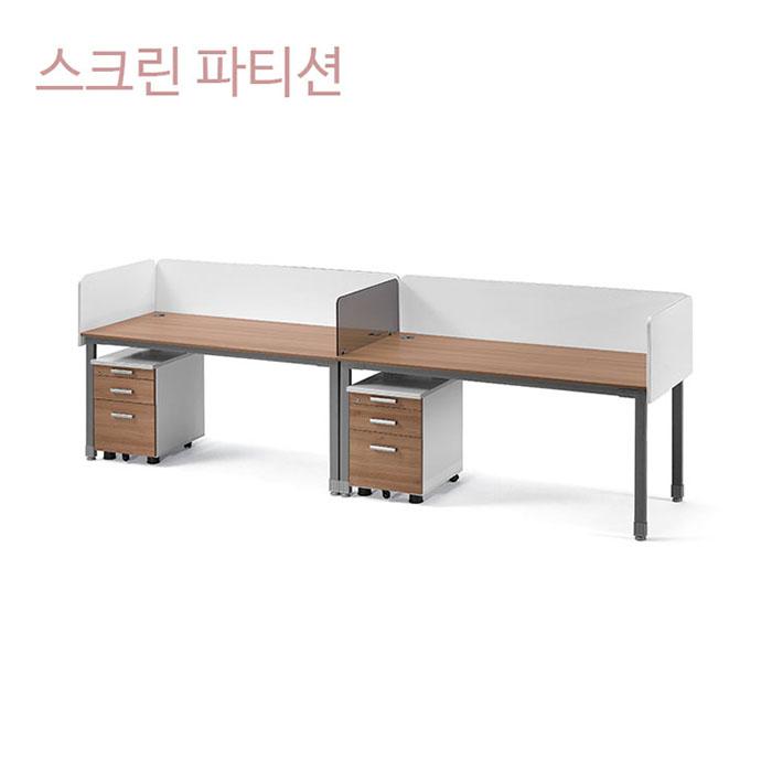 심플 스크린파티션/칸막이 사무실 가림막