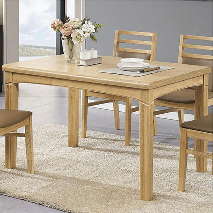 알바트로스 4인식탁테이블