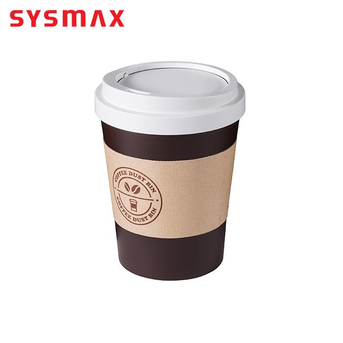 시스맥스 미니 커피컵 휴지통