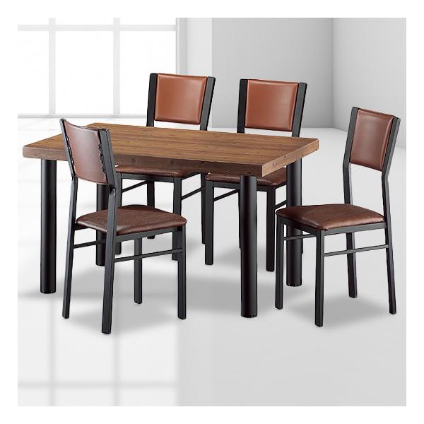 식탁테이블 4인세트 투항다리+등가죽의자