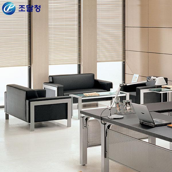 사무용소파 HRS-001(2인)