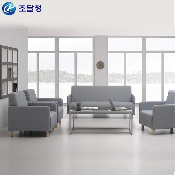 사무용소파 HRS-039(1인/3인)/사무용 패브릭 응접 쇼파