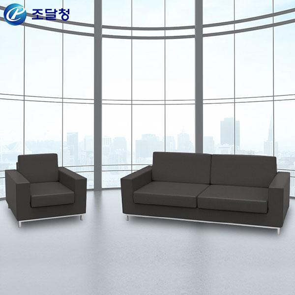 사무용소파 HRS-042(1인/3인)/인조가죽 응접 쇼파