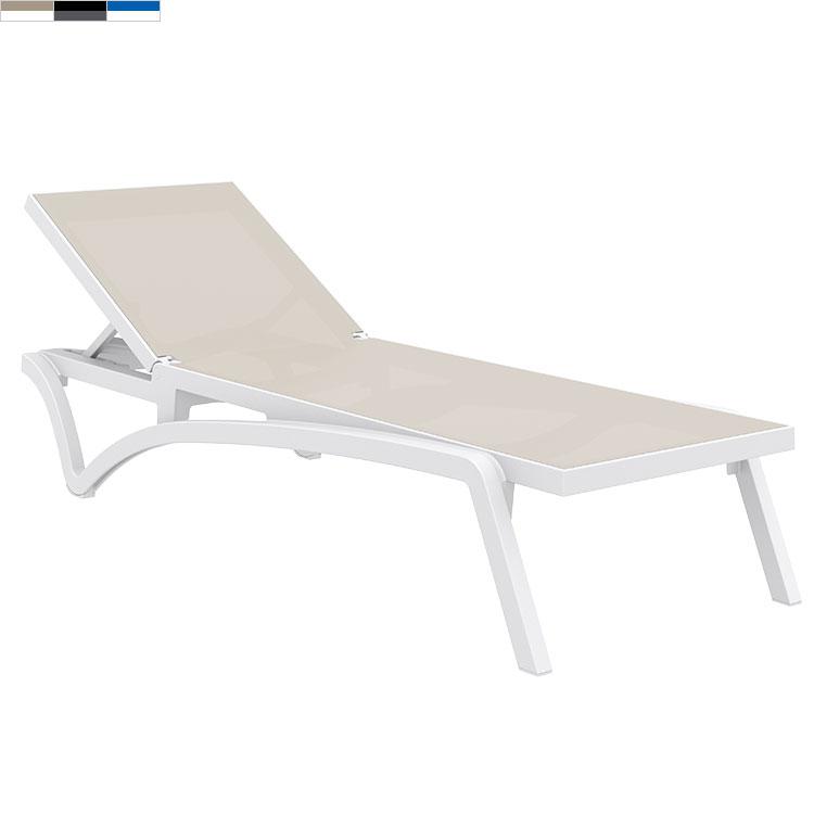 HV 시에스타 썬베드/야외용 비치 해변 의자