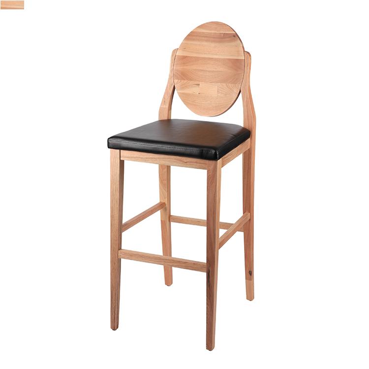 HW 브이아이피빠/아일랜드 식탁 의자 홈바 BAR 체어