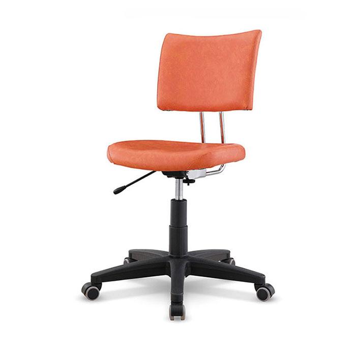 LB-900 다용도 의자