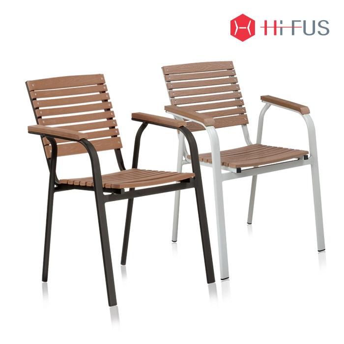 맵시 알루미늄 의자(HFC-5702)